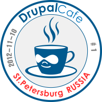 DrupalCafe #1, Saint Petersburg, Russia