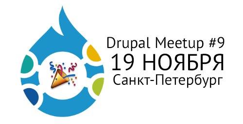 Drupal Meetup #9