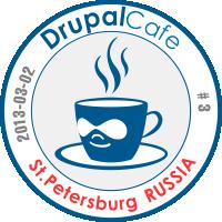 DrupalCafe 3 logo