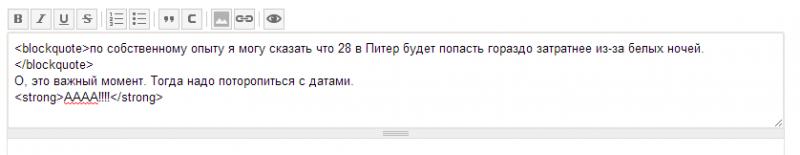 drupal-wysiwyg_bueditor.png