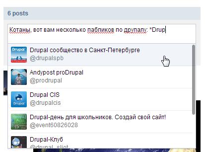 drupal-wysiwyg_vk_0.png
